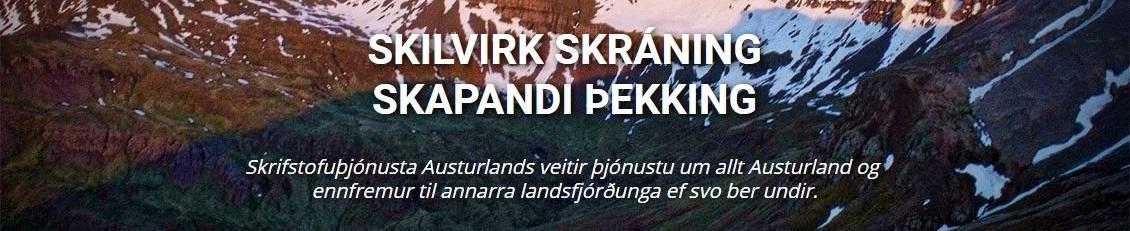 Mynd af Skrifstofuþjónusta Austurlands ehf