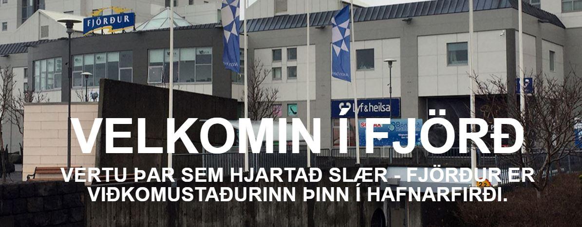 Mynd af Fjörður, verslunarmiðstöð