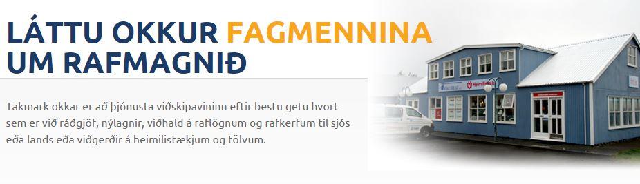 Mynd af Víkurraf ehf