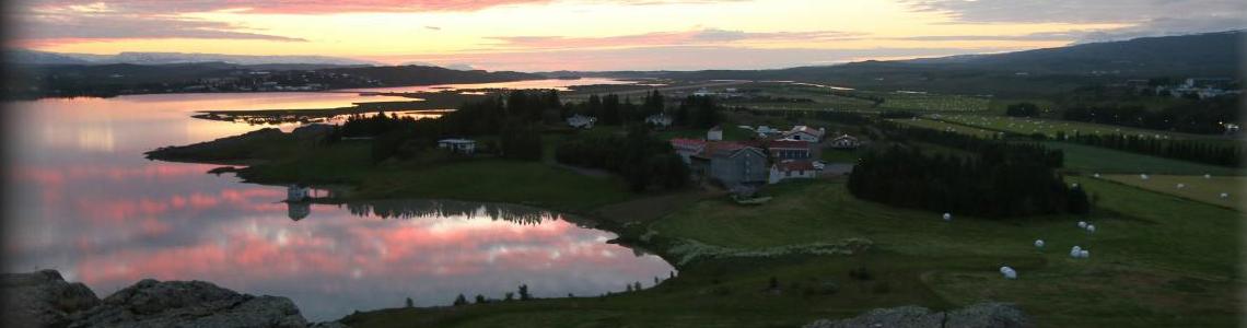 Mynd af Gistihúsið-Lake hotel Egilsstadir