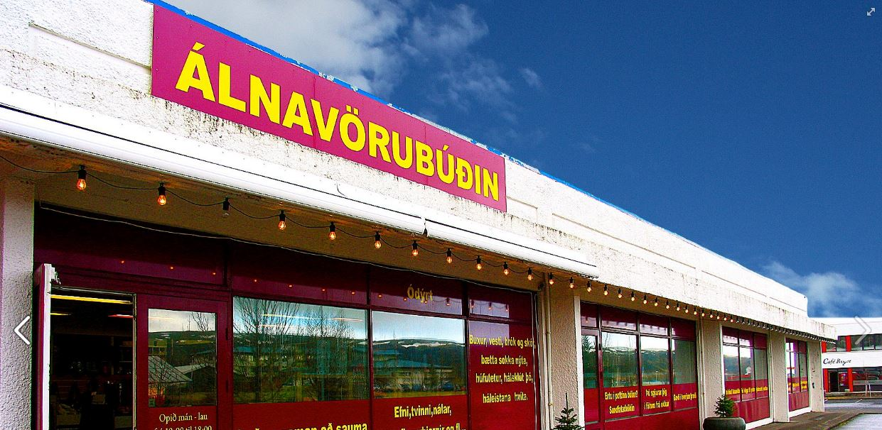 Mynd af ÁLNAVÖRUBÚÐIN í Hveragerði