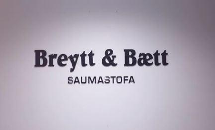 Lógo af Breytt og Bætt ehf., Smáralind 3. hæð