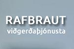 Lógo af Rafbraut ehf, Reykjavík