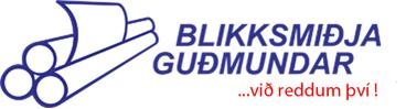 Lógo af Blikksmiðja Guðmundar ehf