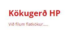 Lógo af Kökugerð H P ehf
