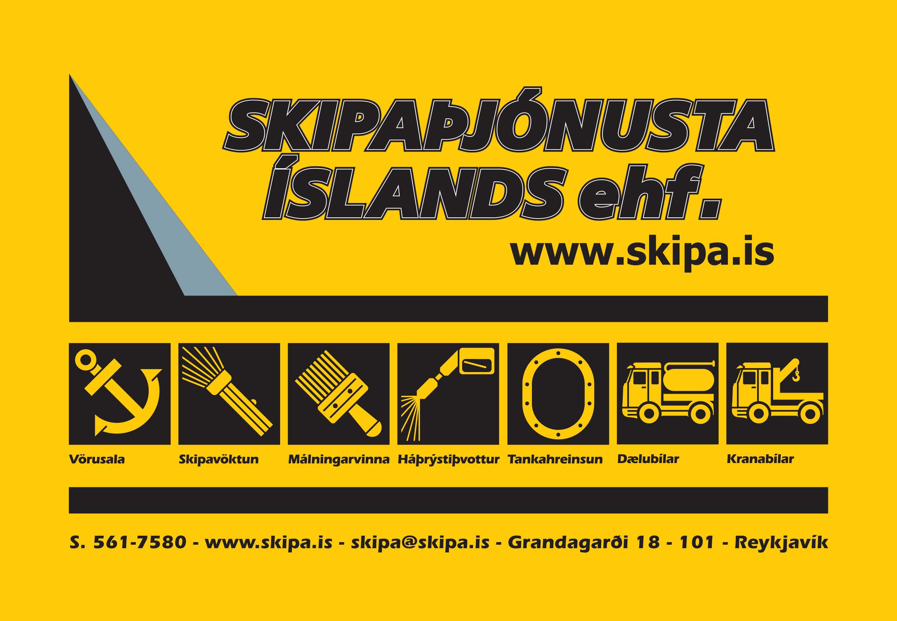 Lógo af Skipaþjónusta Íslands ehf